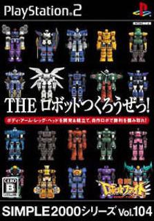The Robot Tsuku Rouze! - Gekitou! Robot Fight
