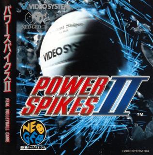 Power Spikes II