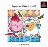 Keeper (1993)