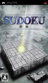 Sudoku (2006)