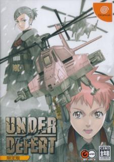 Under Defeat