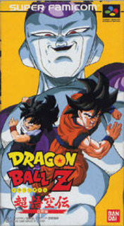 Dragon Ball Z Super Gokuden: Kakusei-Hen