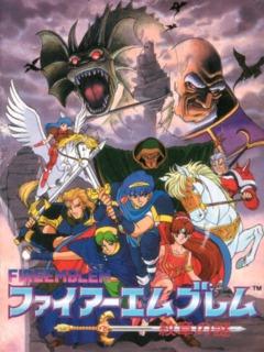 Fire Emblem: Monshou no Nazo