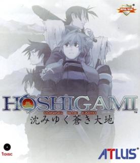 Hoshigami: Ruining Blue Earth