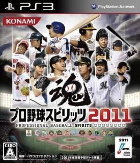 Pro Yakyuu Spirits 2011
