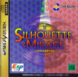 Silhouette Mirage