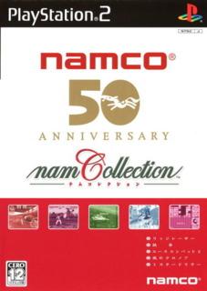 namCollection