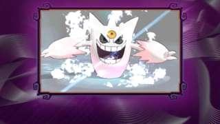 Pokemon Alpha Sapphire/Omega Ruby - Shiny Gengar Trailer