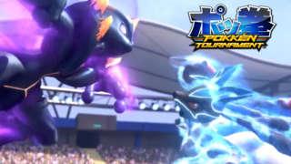Shadow Mewtwo vs Mega Lucario - Pokken Tournament Teaser Trailer