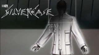 The Silver Case - Intro Trailer