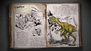 Ark: Survival Evolved - Spotlight: Oviraptor!