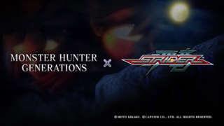 Monster Hunter Generations - Strider Trailer