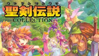 Secret of Mana Collection - Nintendo Switch Japanese Trailer