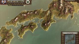 Sengoku - Release Trailer