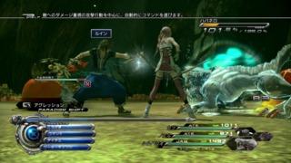Final Fantasy XIII-2 TGS 2011 UK Trailer