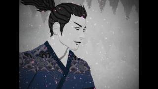 Tengami Debut Trailer
