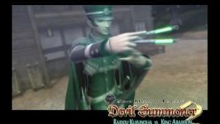 Shin Megami Tensei: Devil Summoner 2: Raidou Kuzunoha vs. King Abaddon Atlus Spoiler Trailer