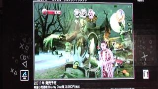 Beat Sketcher PlayStation 3 TGS 2010 Title Lineup