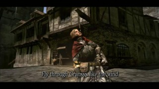Dragon's Dogma Title Update and DLC Trailer