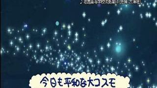 Katamari Damacy Tribute Jumping Katamari Trailer (JPN)