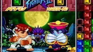 Super Puzzle Fighter II Turbo HD Remix Official Movie 1