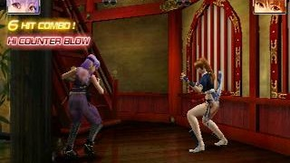 Dead or Alive: Dimensions Gameplay Trailer