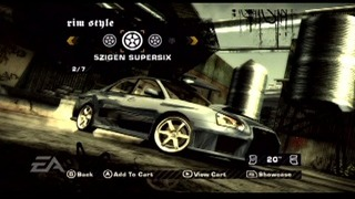 Need for Speed Most Wanted Official Trailer 2