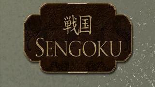 Sengoku Announcement Trailer