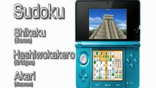 Sudoku: The Puzzle Game Collection - Official Trailer
