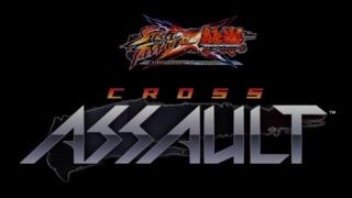 Street Fighter X Tekken Cross Assault Trailer