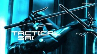 Metal Gear Rising: Revengeance - Unique Weapons Trailer
