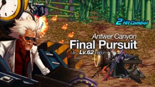 Dungeon Fighter Online - Official Trailer