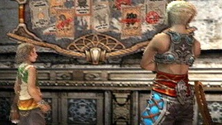 Final Fantasy XII Gameplay Movie 11