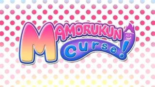 Mamorukun Curse - Announcement Trailer