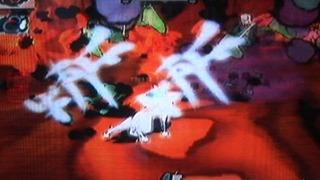 Okami Gameplay Movie 16