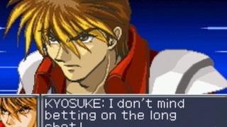 Super Robot Taisen: Original Generation Gameplay Movie 1