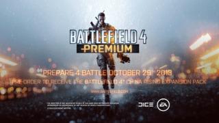 Battlefield 4 - Official Premium Trailer