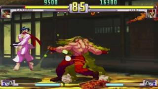 Street Fighter III: Third Strike Online Edition - Launch Trailer