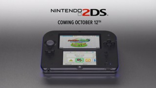 Nintendo 2DS - Introduction