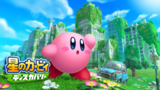 Kirby And The Forgotten Land Coming Spring 2022, As Revealed During Nintendo Direct