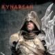 Kynareth5