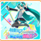 Hatsune Miku: Project Diva MegaMix box art