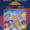 Mega Man (1995)
